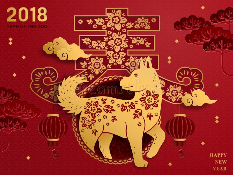 Китайское искусство Нового Года иллюстрация штока