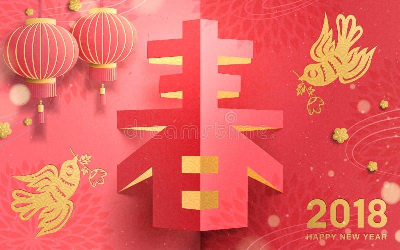 Китайское искусство Нового Года иллюстрация вектора