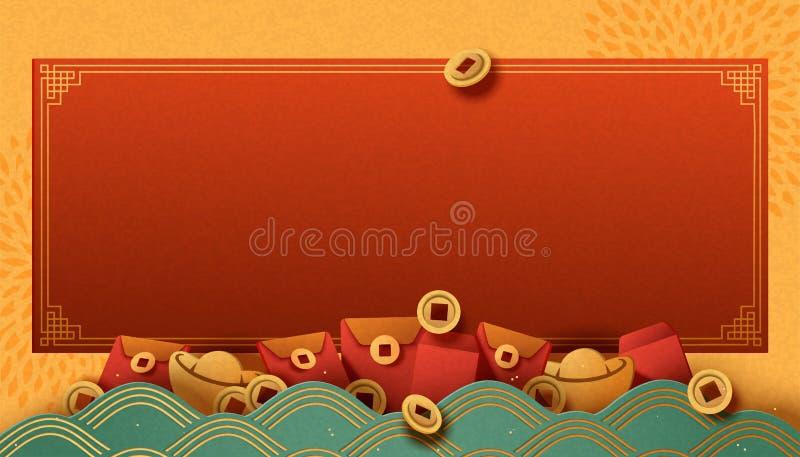 китайское Новый Год иллюстрация вектора