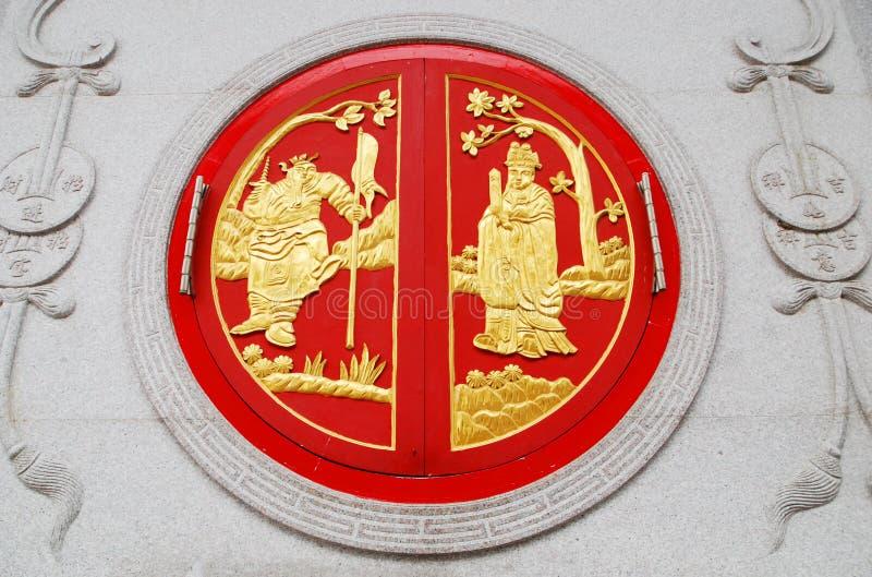 Китайское окно стоковые изображения rf