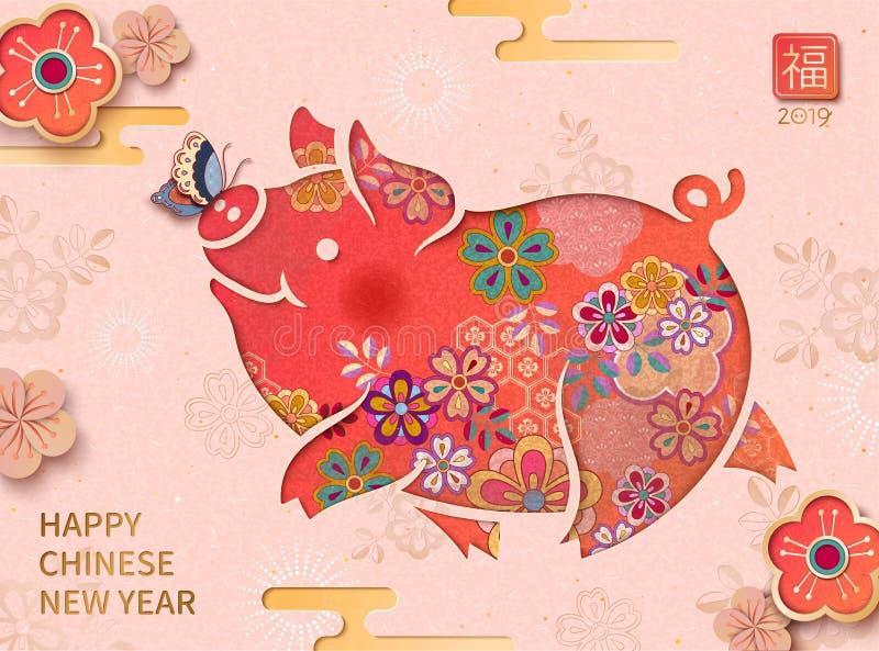 китайское счастливое Новый Год иллюстрация штока