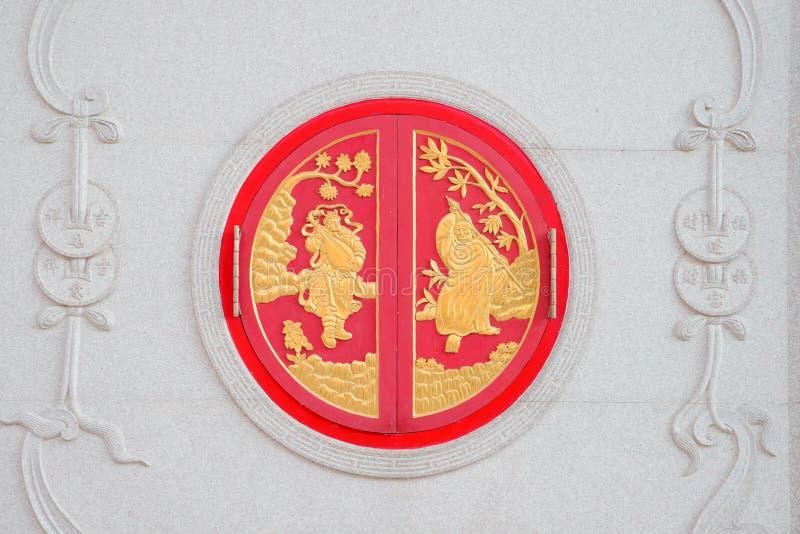 китайское традиционное окно Камень и древесина высекают стоковые изображения