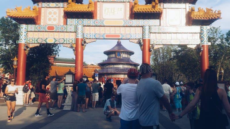 Китай но не Китай стоковое изображение rf