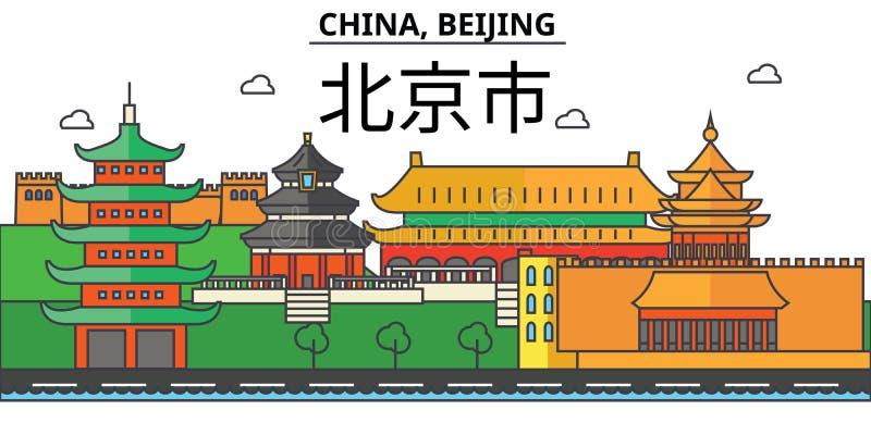 Китай, Пекин Архитектура горизонта города Editable иллюстрация вектора