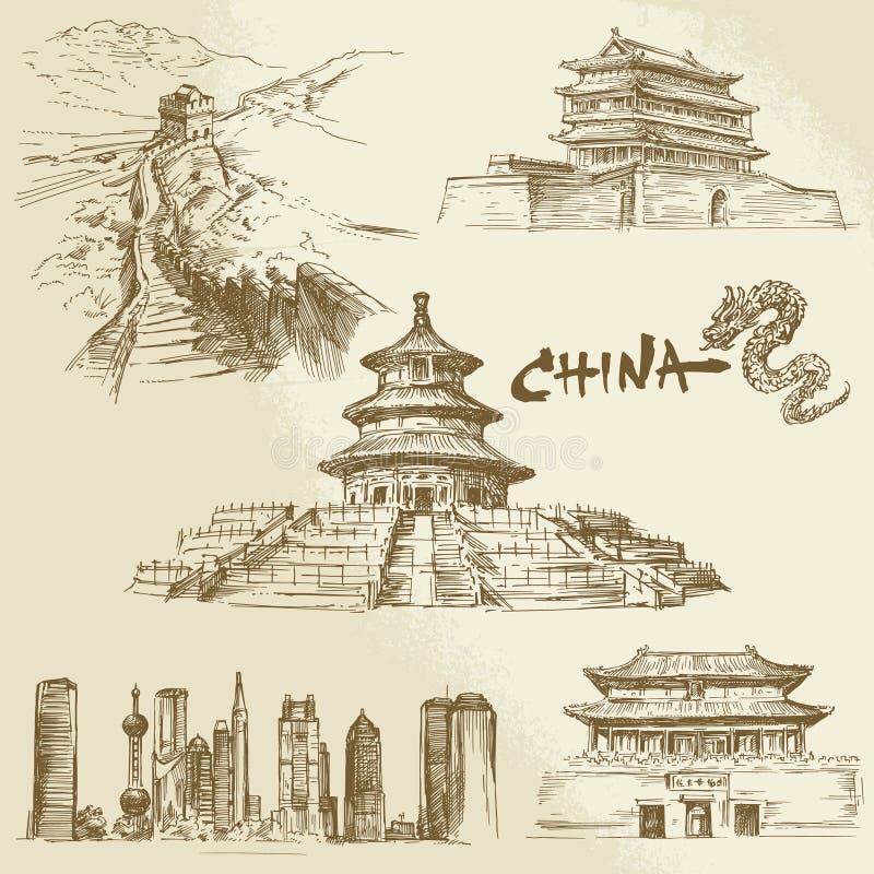 Китай, Пекин иллюстрация штока