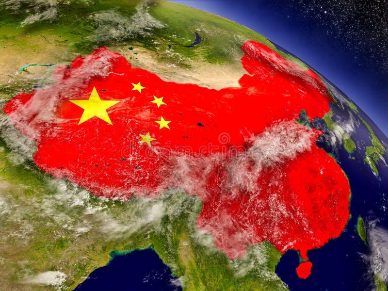 Download Китай с врезанным флагом на земле Иллюстрация штока - иллюстрации насчитывающей люди, astrix: 81803349