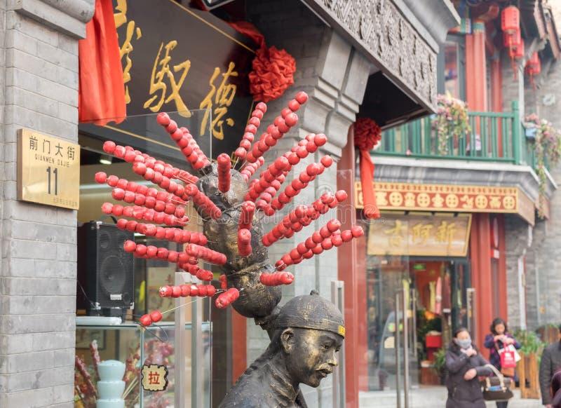 Китай стоковое изображение