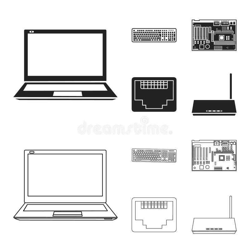 Клавиатура, маршрутизатор, материнская плата и соединитель Значки собрания персонального компьютера установленные в черноте, симв иллюстрация вектора