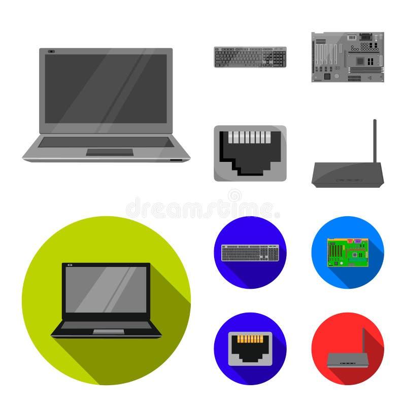 Клавиатура, маршрутизатор, материнская плата и соединитель Значки собрания персонального компьютера установленные в monochrome, п бесплатная иллюстрация