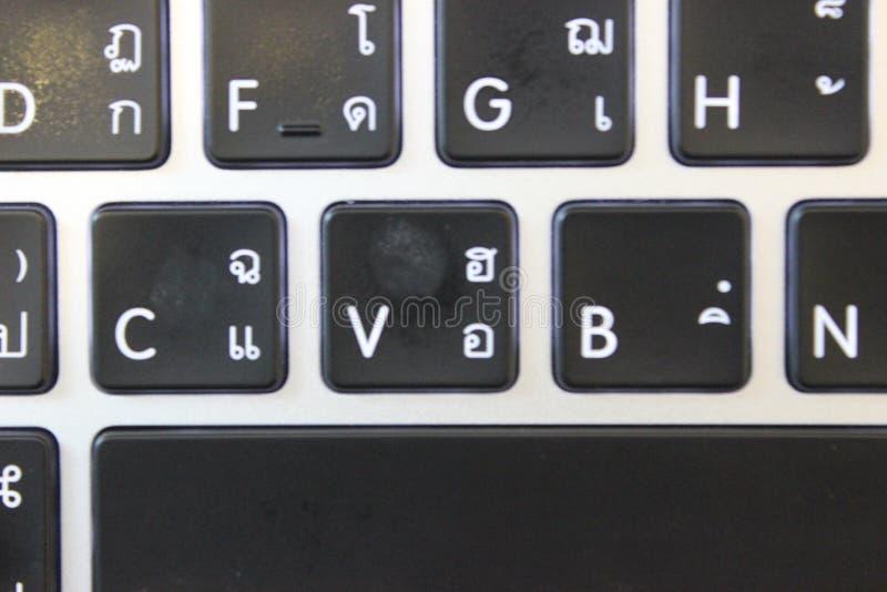 Клавиатура яблока черное клиппирование содержит фото путя клавиатуры стоковое фото