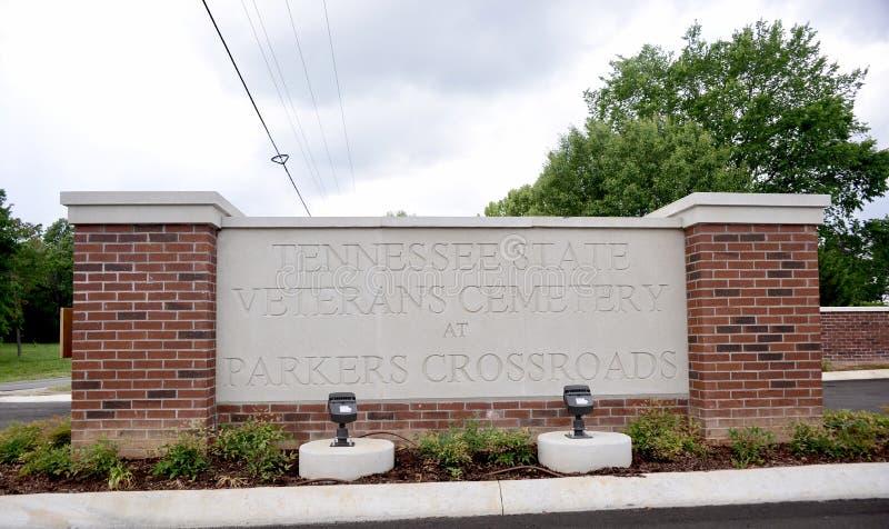 Кладбище ветеранов положения Теннесси на перекрестках Parker стоковое изображение rf