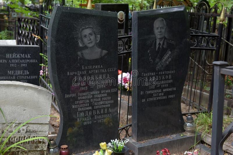 Кладбище Vagankovskoye в памятниках Москвы в кладбище на летний день стоковое фото rf