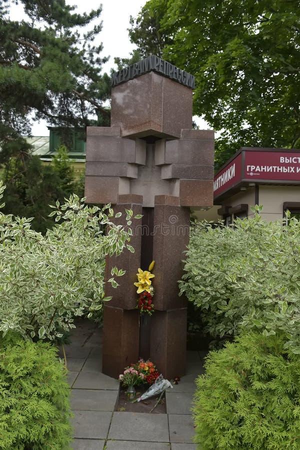 Кладбище Vagankovskoye в памятниках Москвы в кладбище на летний день стоковые фото
