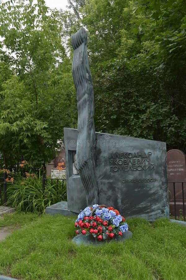Кладбище Vagankovskoye в памятниках Москвы в кладбище на летний день стоковое изображение rf