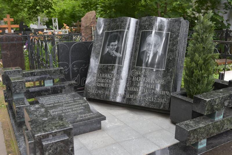 Кладбище Vagankovskoye в памятниках Москвы в кладбище на летний день стоковые изображения