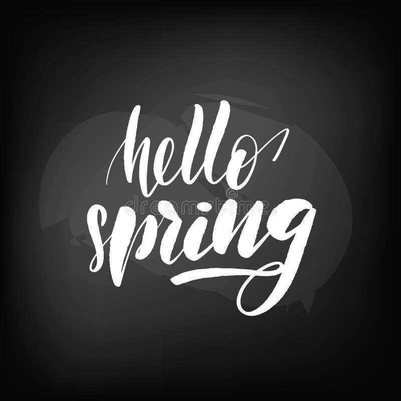 Классн классный доски помечая буквами весну здравствуйте бесплатная иллюстрация