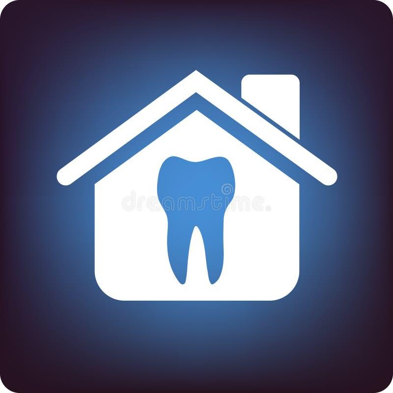 клиника зубоврачебная иллюстрация вектора