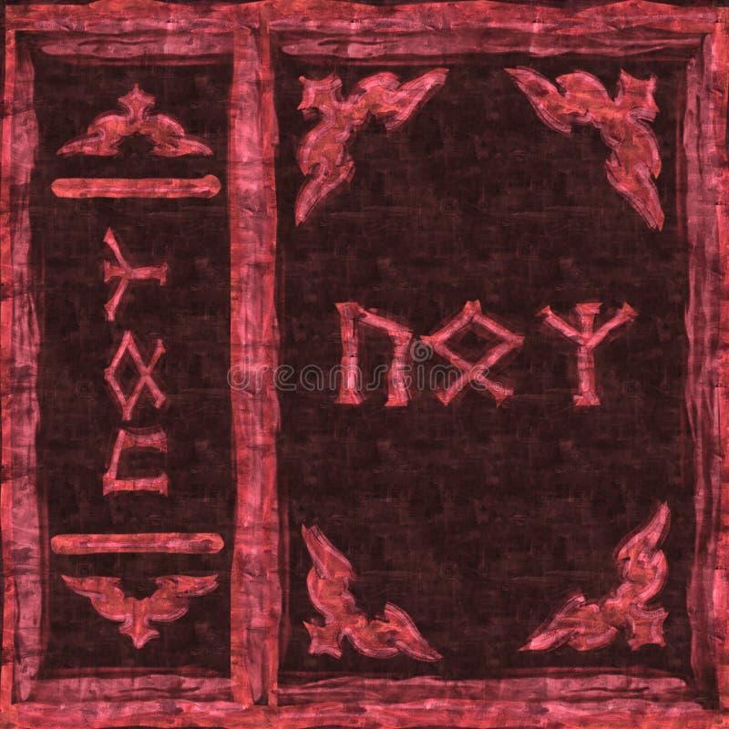 Книга крышки красная волшебная стоковое изображение