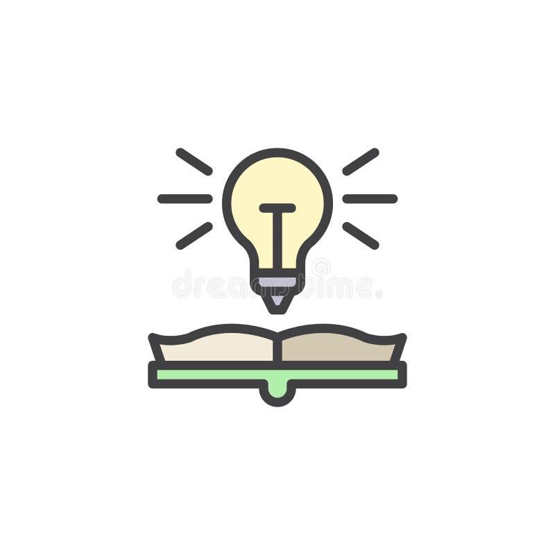 Книга с заполненным электрической лампочкой значком плана иллюстрация вектора