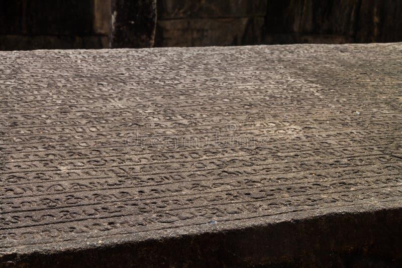 Книга Gal Pota каменная на древнем городе Polonnaruwa, Lan Sri стоковое изображение