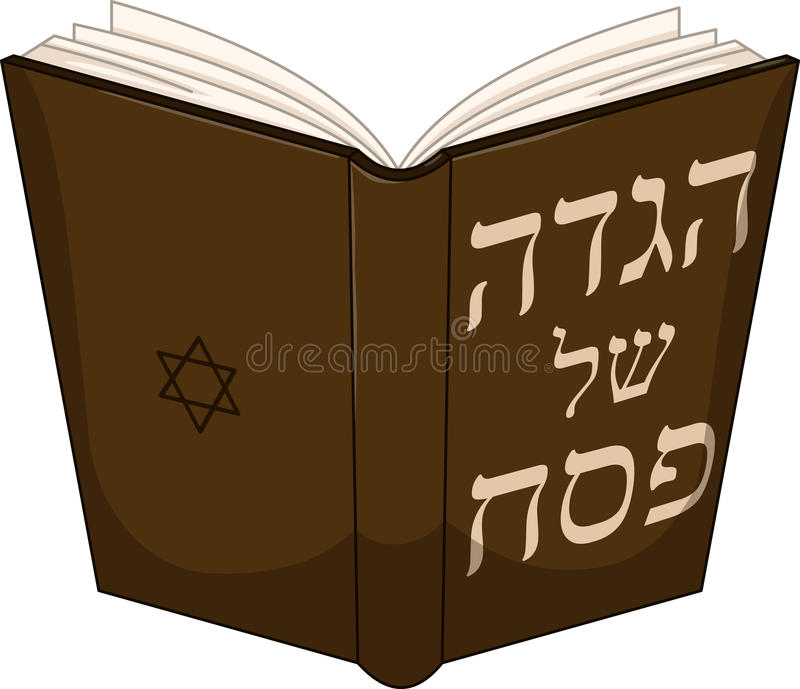Книга Haggdah для еврейской пасхи иллюстрация вектора