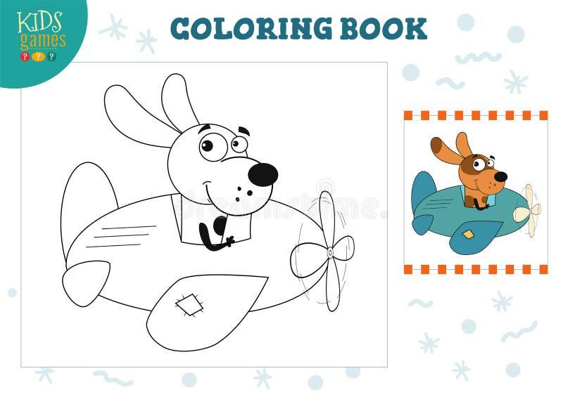 Собака цвета Книжка-раскраска для детей дошкольного ...
