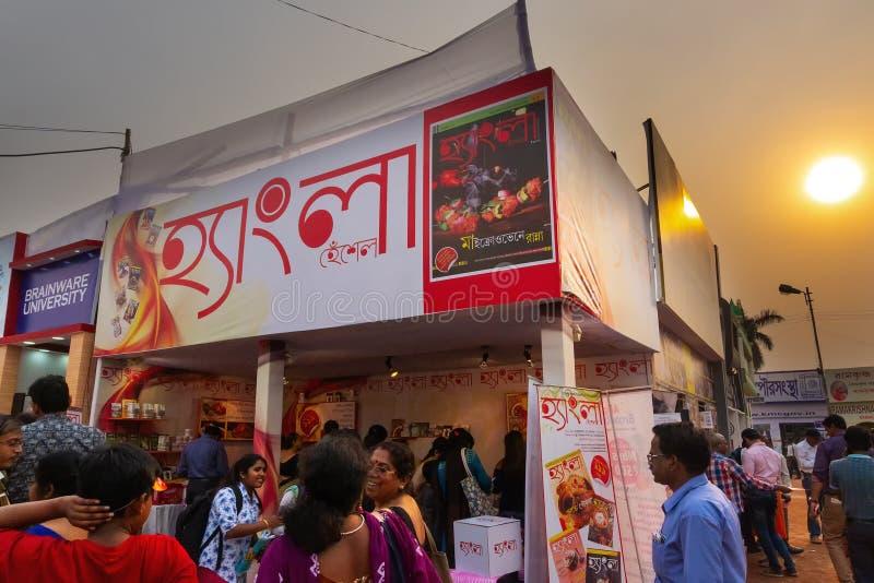 Книжная ярмарка Kolkata, западная Бенгалия, Индия стоковые изображения