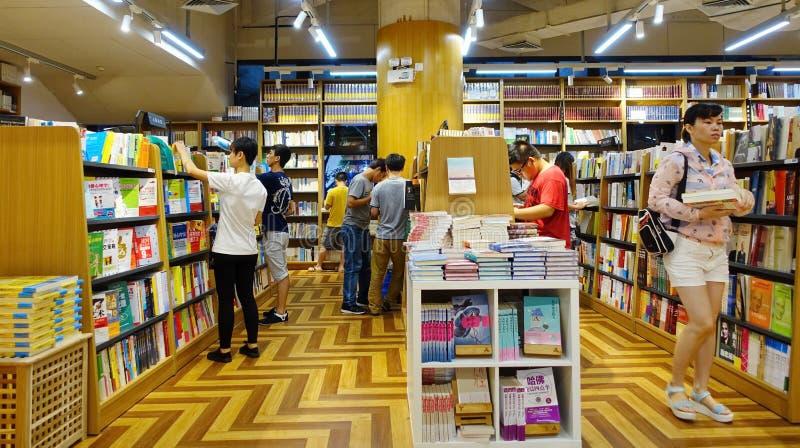 Книжный магазин стоковые изображения
