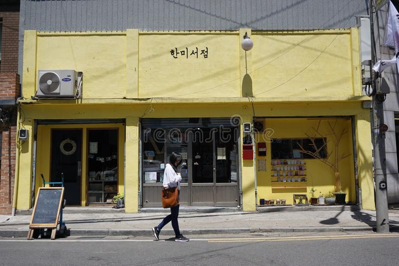 Книжный магазин Hanmi стоковая фотография