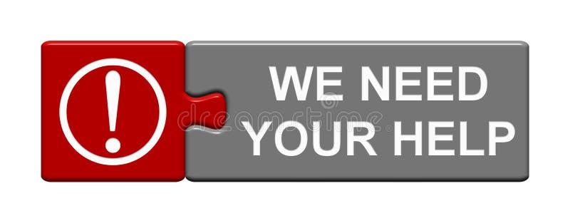 Кнопка головоломки: Нам нужна ваша помощь бесплатная иллюстрация