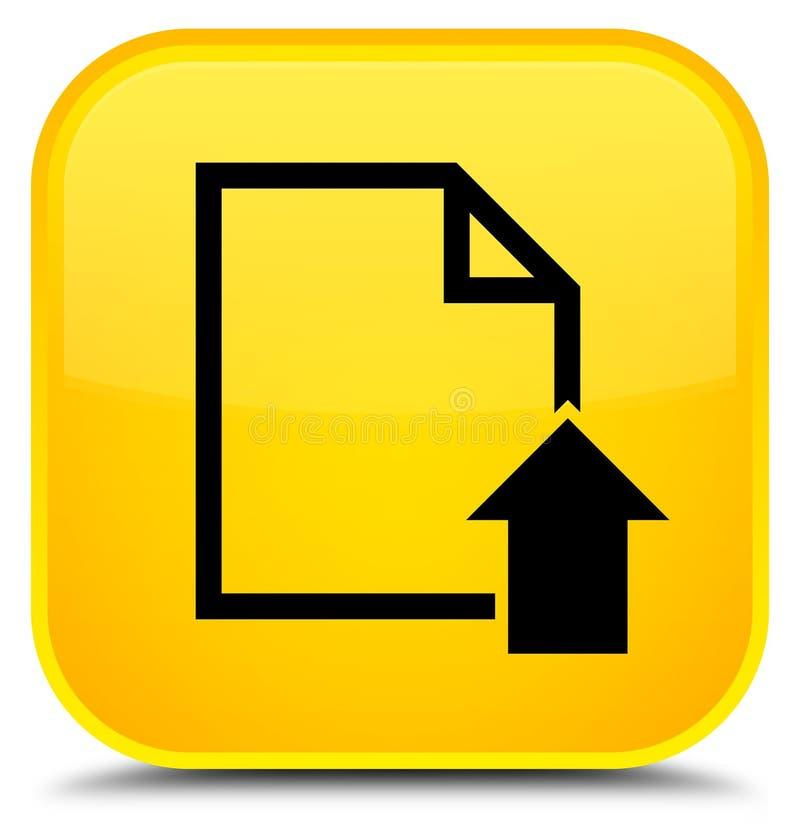 Кнопка значка документа загрузки специальная желтая квадратная иллюстрация вектора