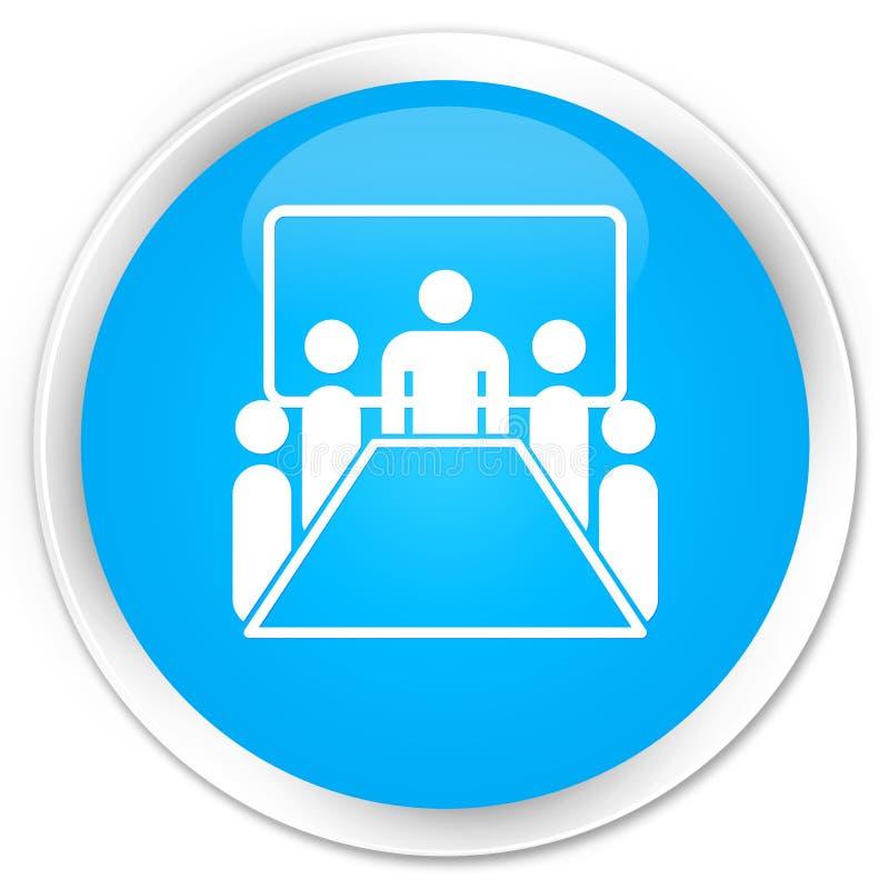 Кнопка значка конференц-зала наградная cyan голубая круглая бесплатная иллюстрация