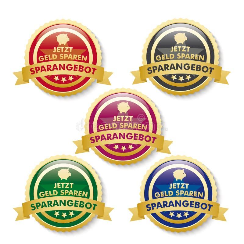 Кнопки предложения 5 скидки золотые бесплатная иллюстрация