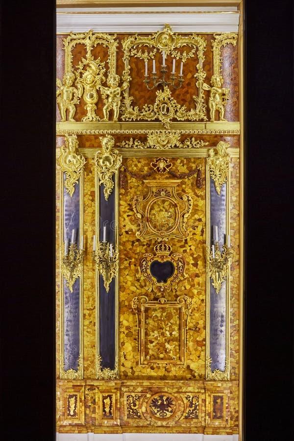 Коллегия янтаря в Музее янтаря, Калининград, Россия стоковые фотографии rf