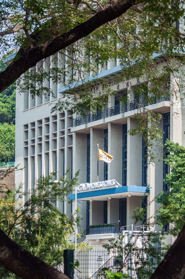 Коллеж саванны искусства и дизайна, Гонконга стоковое изображение rf