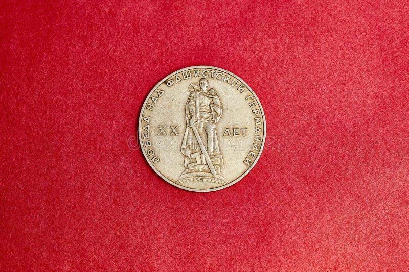 Коммеморативная монетка СССР один рубль предназначила к двадцатой годовщине победы в Великой Отечественной войне 1941-1945 стоковые фото