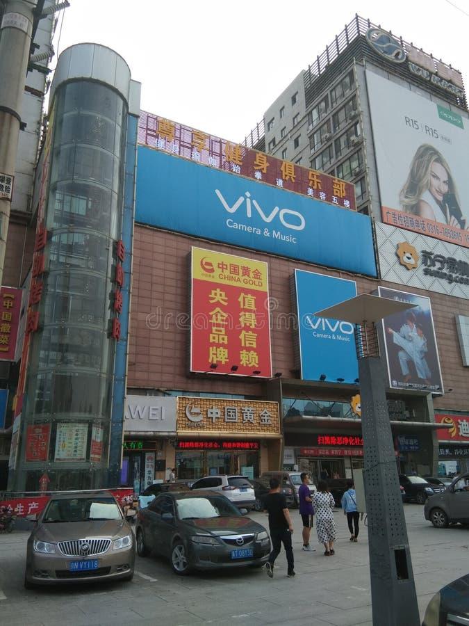 Коммерчески улица стоковое изображение