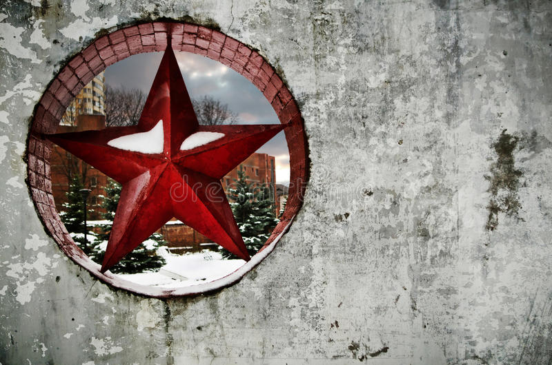 Коммунизм стены стоковое изображение