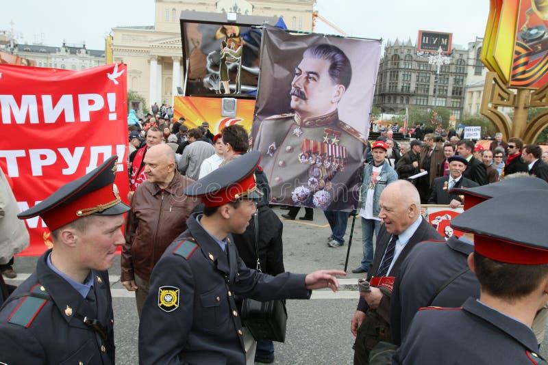 Коммунистическая партия стоковая фотография rf