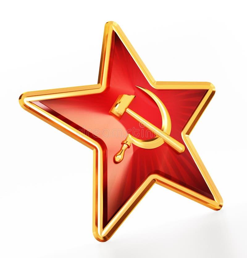 звезда из символов ссср поисках исторической