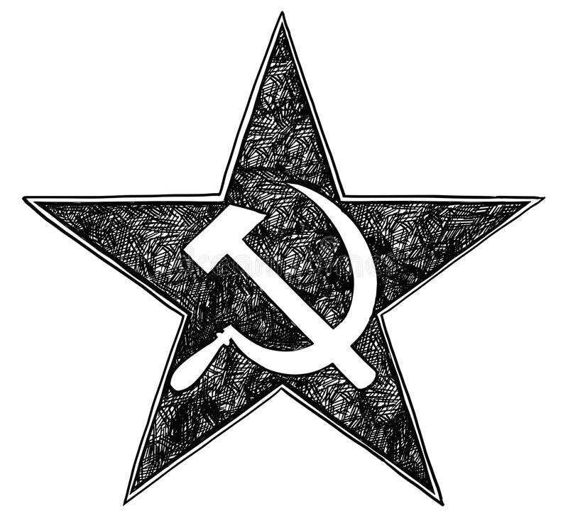 звезда из символов ссср плитку