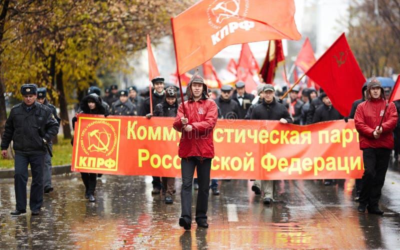 коммунистический samara России демонстрации стоковое фото