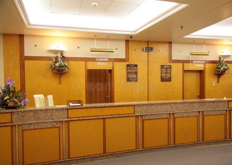 комната офиса стоковые фотографии rf