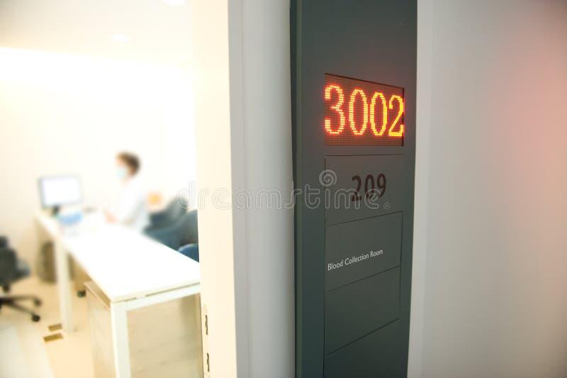 комната собрания крови стоковое фото