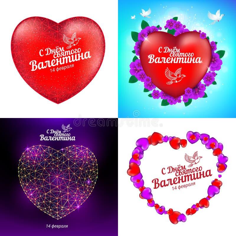 Комплект вектора счастливых поздравительных открыток дня ` s валентинки с красными сердцем, птицами, цветками, полигонами и пункт иллюстрация вектора