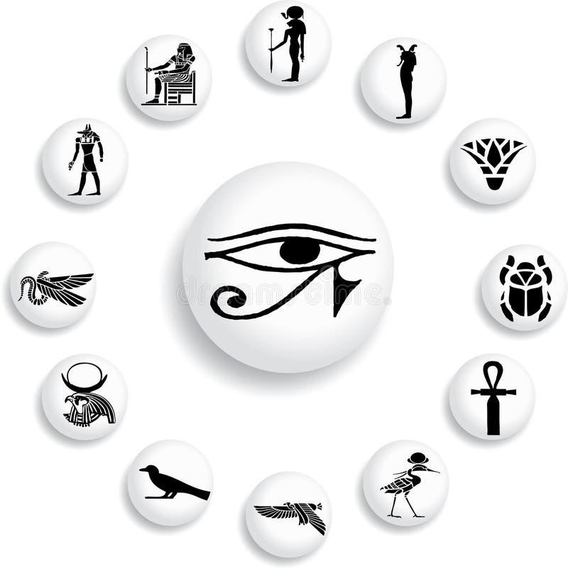 комплект Египета 30 кнопок b иллюстрация вектора