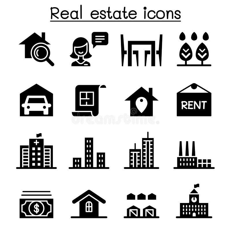 комплект иконы имущества реальный иллюстрация вектора