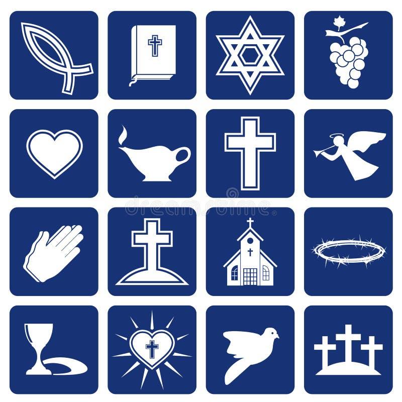 Комплект икон вектора вероисповедного христианства иллюстрация вектора