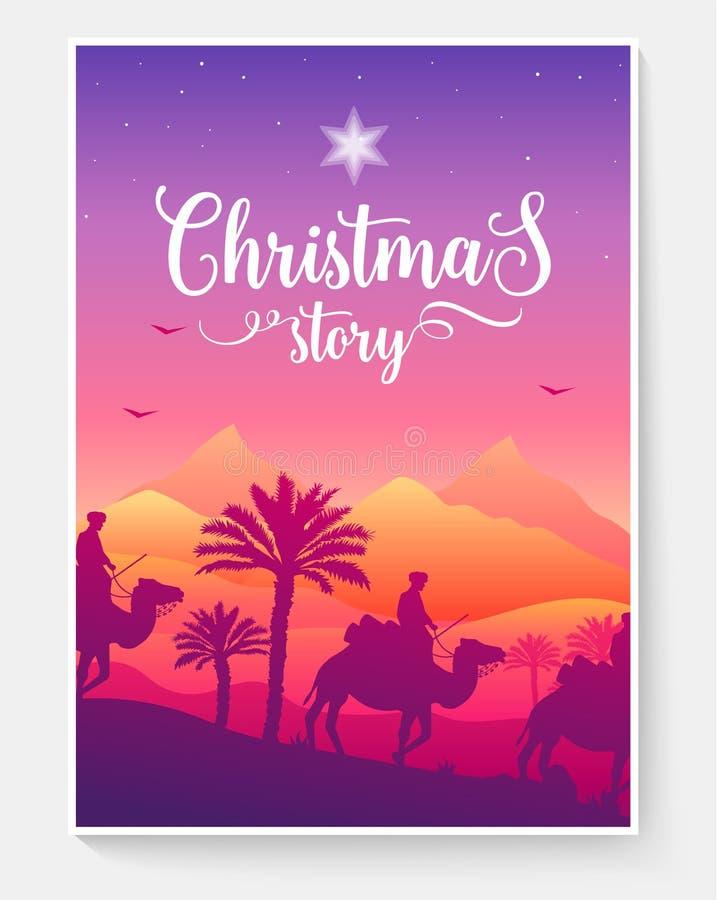 Комплект карточек брошюры вектора рождества волхвы путешествуют шаблон flyear, кассеты, плакат, обложка книги, знамена Ландшафт иллюстрация вектора