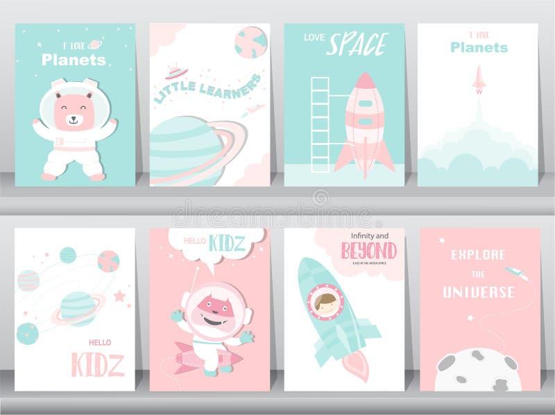 Комплект милых животных плаката, шаблона, карточек, котов, медведей, милых, ракеты, космоса, образования, астронавта, галактики,  иллюстрация вектора